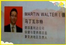 马丁瓦尔特 亚洲技术总监