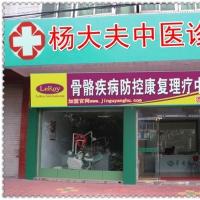 赤峰市分中心成立