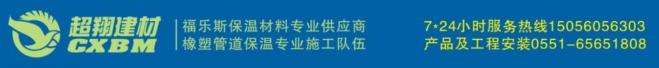 福乐斯中文网站
