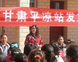 中国健康促进基金会联合平凉爱心公益协会在桂井小学发放