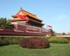 北京十大古道