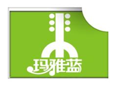 玛雅蓝吉他文化传播