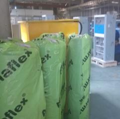 零级福乐斯保温材料用于安徽液化天然气保温