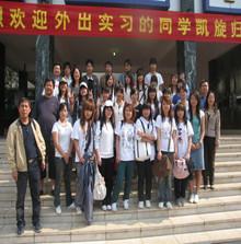 云南工艺美术学校2013级实习生凯旋归来