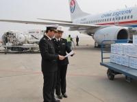 机场报关-深圳进口报关公司