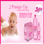萨奇露卡母婴天然矿泉水(500mlx24瓶/箱)