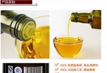 孕产妇食用亚麻籽油的好处