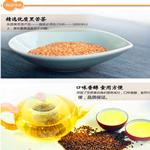 北京黑苦荞茶专卖