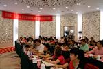 全国第二十六期企业文化师国家职业资格认证培训班圆满结束