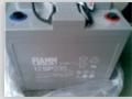 非凡蓄电池12SP235