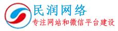 南京民润网络科技
