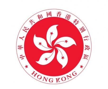 引进香港技术