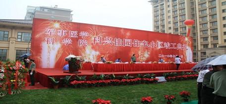 北京舞台背景
