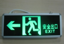 安全出口指示灯