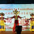 广东省文艺代表团太平洋岛国访问演出——斐济