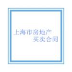 /dainianhui/vip_doc/74157.html