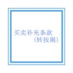 /dainianhui/vip_doc/74172.html