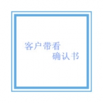 /dainianhui/vip_doc/74160.html