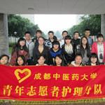 护理学院青年志愿者协会