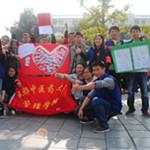 管理学院青年志愿者协会