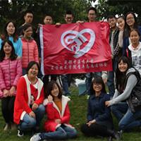 医学技术学院青年志愿者协会