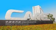泰州中国医药城