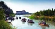 姜堰溱湖风景区管理委员会