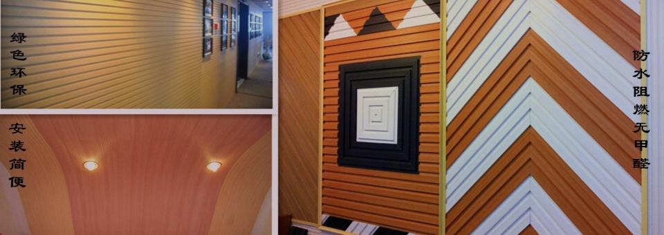 生态木板材规格