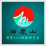 lumion-梧州石表山景观动画