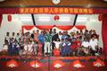 2015斐济西北区华人华侨春节联欢晚会