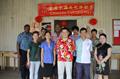 2015中华学校中国文化体验