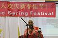 2015斐济华人羊年春节团拜会