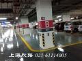 龙阳广场地下车库 道路划线 减速带 停车场设施、标志牌