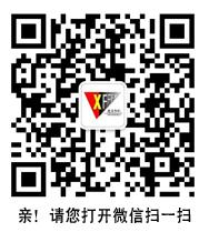 澳门百家乐网站二維碼