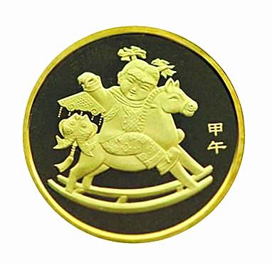 马年生肖纪念币