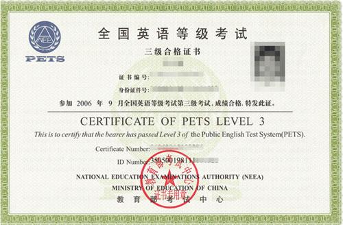 中小学教师资格证定期注册网报流程