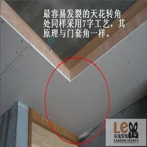 福州乐兔装饰_【木工装修工艺】_施工标准解析