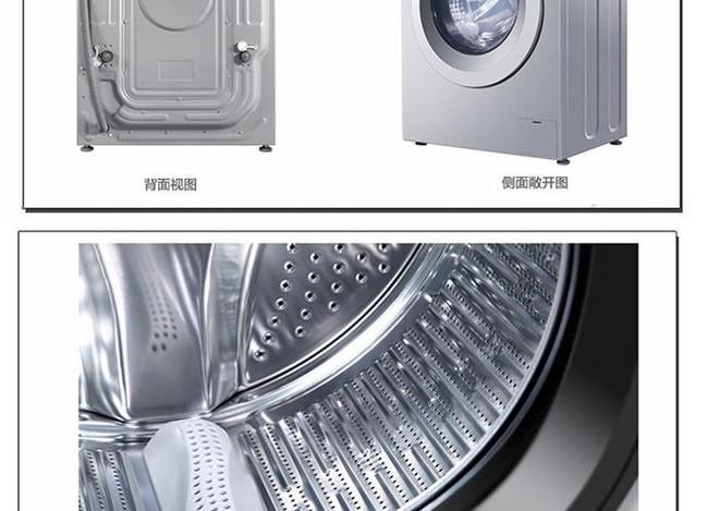海尔洗衣机xqg70-bs10288-大同恒盛电器有限公司