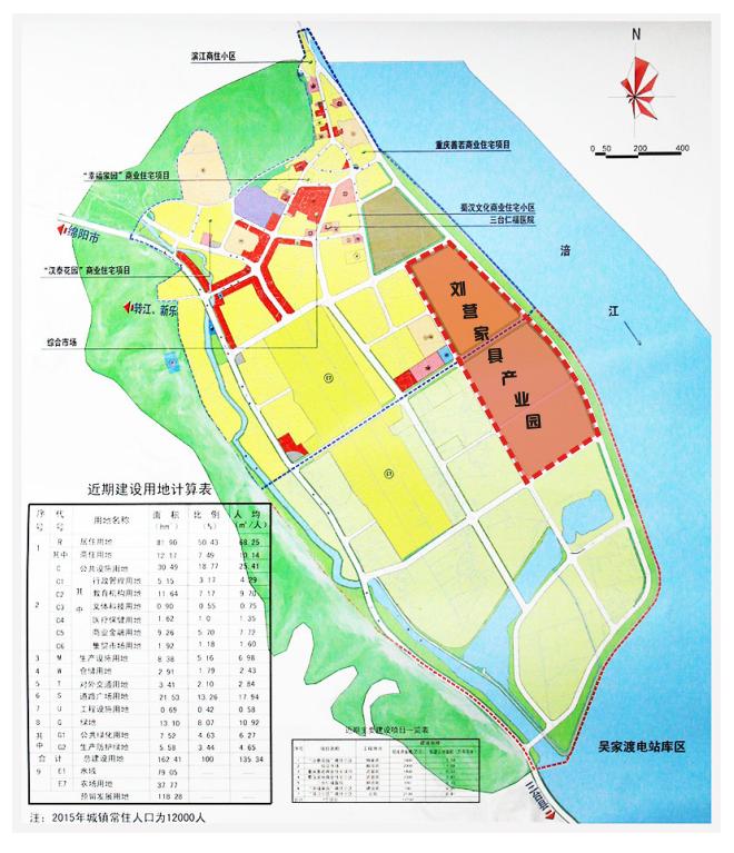 三台飞机场规划图