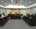 民事诉讼程序是什么