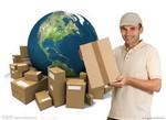 昆明UPS联合包裹