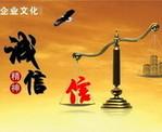 安徽省律师服务收费标准的通知