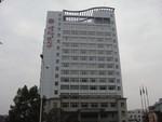 张家界地税局大楼