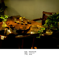 花梨木茶台1070149