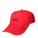 泉州帽子厂家推荐折叠帽