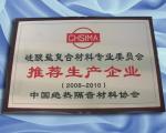 硅酸盐推荐生产企业