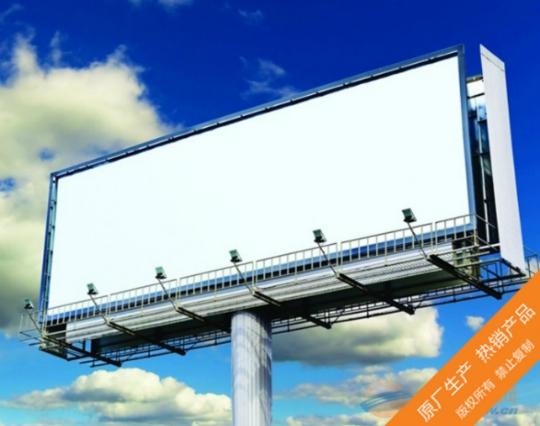 钢结构字体广告