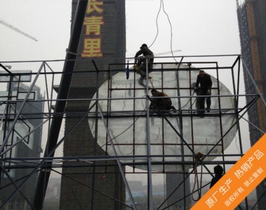 楼顶钢结构广告牌制作施工