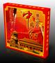 10000型中国红