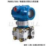 PH3051/3351GP智能压力变送器